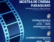 Poscom promove mostra de cinema paraguaio